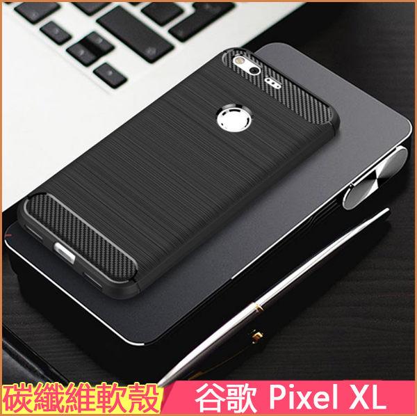 谷歌Google Pixel XL 手機殼 碳纖維 拉絲紋 pixel 保護套 全包邊 軟殼 pixel xl 手機套 防摔 硅膠套