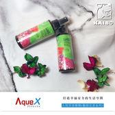 日本Aquax人用芳香噴劑(藝妓花香系列)