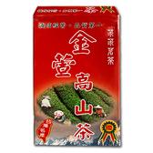 莍莍茗茶 金萱高山茶300g