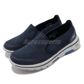 Skechers 休閒鞋 Go Walk 5-Apprize 藍 灰 健走鞋 懶人鞋 舒適緩震 男鞋 運動鞋【PUMP306】 55510NVY