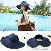 韓版夏季女時尚海邊遮陽沙灘帽折疊太陽帽親子空頂防曬帽子可調節