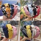 【多款可選】韓款布藝打結髮箍 交叉髮箍 印花 碎花 韓系髮飾