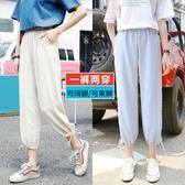 兩穿闊腿褲女九分夏季寬鬆燈籠褲薄款高腰七分蘿蔔雪紡紗哈倫褲子