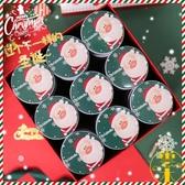 10個裝起 聖誕節禮品兒童禮盒糖果盒鐵盒平安夜小禮物裝飾包裝【雲木雜貨】