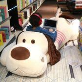 可愛哈士奇公仔毛絨玩具狗狗熊玩偶大布娃娃女孩二哈睡覺床上抱枕 YXS優家小鋪