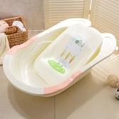 青蛙DuDi新生嬰兒浴盆 加厚寶寶無味加厚躺板浴盆兒童澡盆0-1-6歲