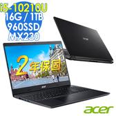 【現貨】ACER A315 15吋獨顯雙碟筆電 (i5-10210U/MX230-2G/16G/960SSD+1TB/W10/Aspire/特仕)