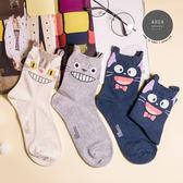 現貨✶正韓直送【K0218】韓國襪子 龍貓立體耳朵中筒襪 韓妞必備 素色襪 免運 阿華有事嗎