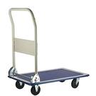 【Treny】四輪摺疊手推車1.5X2.5呎 載物車貨物車 多功能車拖板車 工具車行李車