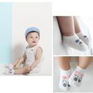 童裝 現貨 小童大眼睛防滑棉襪,藍粉2色...