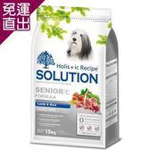 SOLUTION耐吉斯 高齡犬 關節保健配方 羊肉+田園蔬菜7.5公斤 X 1包【免運直出】