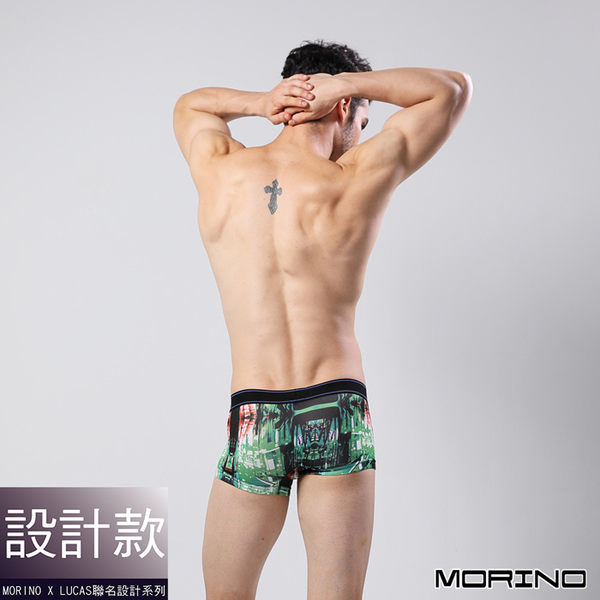 【MORINOxLUCAS設計師聯名】速乾涼爽時尚平口褲 綠色