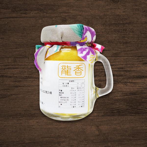 《好客-龍香農特產》薑黃粉(花布色隨機)(60g/瓶,共兩瓶)(免運商品)_G007005