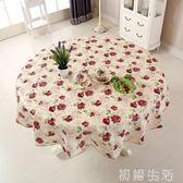 免洗圓桌圓桌布防水防油飯店餐館防PVC 正方形方長方形餐桌茶幾布初語
