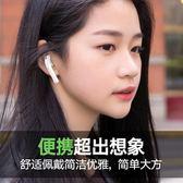 雙耳分離式迷你藍牙耳機超小隱形一對裝無線oppo通用vivo帶充電倉 雲雨尚品