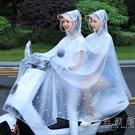 雨衣電動車雙人踏板車么托摩托水衣男裝女裝母子透明韓版騎車雨披