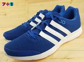 ADIDAS潮流基本款 輕量慢跑鞋《7+1童鞋》7149藍色
