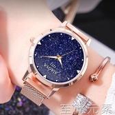 女士手錶手錶女表學生韓版簡約時尚潮流防水休閒大氣石英ins原宿風抖音款 至簡元素