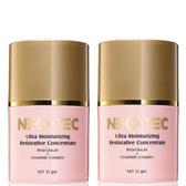 (買一送一)NEO-TEC妮傲絲翠 葡聚醣深層潤澤修復乳霜35gm 妮傲絲翠旗艦店