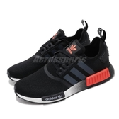 adidas 休閒鞋 NMD_R1 黑 橘 男鞋 運動鞋 襪套式 【PUMP306】 FW0185
