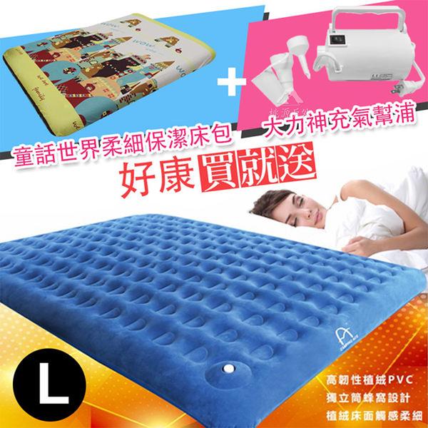 童話世界充氣床大禮包-L (充氣床+床包+電動幫浦) ARC-299 L 氣墊床.戶外.床墊.氣墊床.附收納套