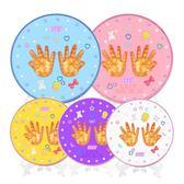 寶寶手足印泥新生兒手腳印手印泥紀念品兒童永久嬰兒百天周歲禮物igo 至簡元素 至簡元素