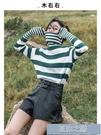 皮褲裙 皮褲女短褲新款韓版外穿寬鬆顯瘦收腰帶a字高腰pu闊腿褲 快速出貨