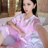 13149#短袖睡衣女士仿真絲女冰絲薄款韓版性感常規套裝家居中秋節特惠下殺