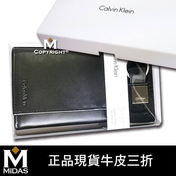 CK 男皮夾【美國進口現貨】Calvin Klein 三折短夾 柔韌牛皮 多卡夾功能+CK鑰匙圈 男用 禮盒組/黑色