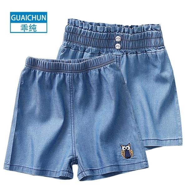 春夏新款童裝牛仔短褲子薄款男童五分褲女童熱褲沙灘兒童短褲【免運】