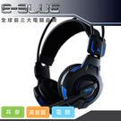 【軟體採Go網】★新品上市★全球前三大電競品牌★E-Blue EHS001BK 魅影狂蛇耳機麥克風