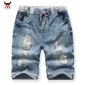 男童牛仔短褲外穿夏寬鬆薄款2019新款童裝中大童兒童七分褲破洞潮