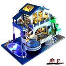 DIY小屋藍色旋律手工制作房子模型拼裝玩具別墅生日禮物女【全館限時88折】TW