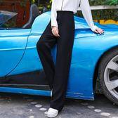 休閒長褲 高腰闊腿褲女正韓垂感拖地長褲黑色西褲寬鬆直筒休閒褲子  『米菲良品』