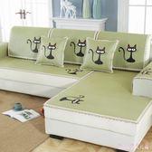 沙發墊夏季冰絲涼席墊夏天款防滑藤席涼墊全包萬能套沙發罩巾全蓋 DR21524【Rose中大尺碼】