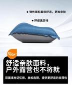 自動充氣枕頭戶外便攜護頸露營長途旅行飛機家用舒適枕QUNC 印巷家居