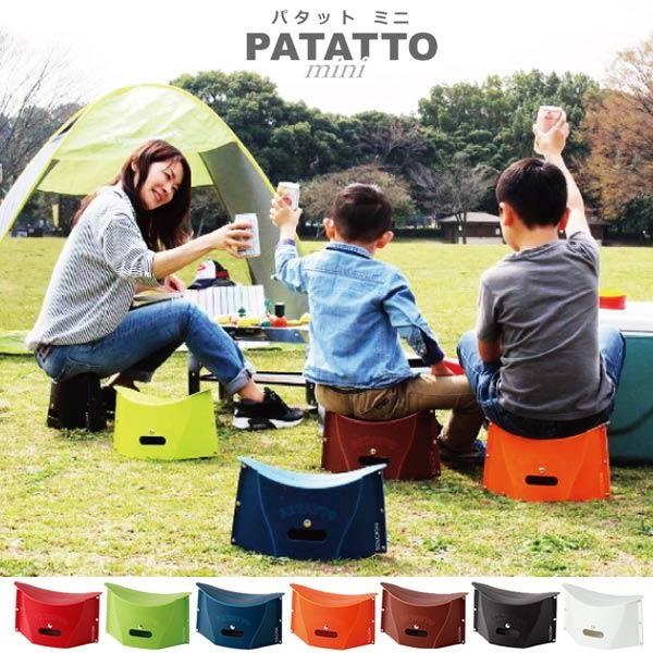 【日本 PATATTO】超輕量 SOLCION 攜帶式折疊椅 M (3色) 野餐 露營 輕便 收納