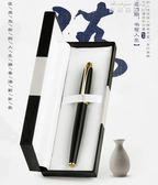 鋼筆男士女式日常書寫美工筆 彎頭彎尖鋼筆尖暗尖成人用鋼筆練字 麥琪精品屋