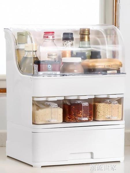 防油帶蓋調味盒油鹽醬醋瓶調料罐子置物架廚房用品收納盒組合套裝『潮流世家』