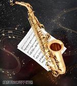 薩克斯 歌斯曼薩克斯樂器 降E調中音薩克斯風管初學成人兒童考級演奏樂器 維科特3C