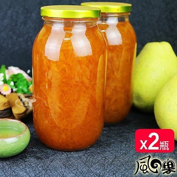 【南紡購物中心】【風之果】老欉頂級黃金柚肉手工柚子醬柚子茶x2瓶