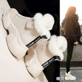 雪地靴2018新款棉鞋冬季女鞋加絨網紅靴子秋冬款百搭厚底馬丁短靴 晴川生活館