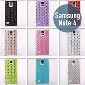 SAMSUNG 三星 Note 4 水晶鑽殼 TPU 材質 立體 手機套 手機殼 保護殼 保護套 配件