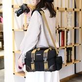 特惠相機包尼康相機包佳能單反帆布攝影包d7200d750d7100d810d3200