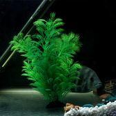 魚缸裝飾 仿真水草 水族造景假水草裝飾 塑膠柔軟綠色小束水芹 智慧e家