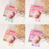 KAO 花王 美舒律 熱敷眼罩5款 一盒14入 【KA000】日本 蒸氣 香氣 舒緩疲勞