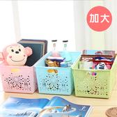 收納盒 鏤空雕花多功能沐浴收納籃 雜物整理 【BNP017】123OK