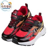 《布布童鞋》Marvel蜘蛛人星光黑紅色兒童電燈運動鞋(17~21公分) [ B0S272D ]