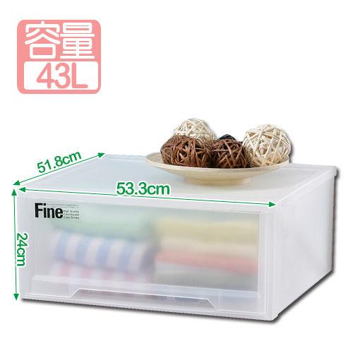 特惠-《真心良品》簡約白宮抽屜式整理箱(43L)3入