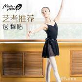 藝考體操服女成人吊帶連體服基訓舞蹈服形體服芭蕾舞練功服 小確幸生活館